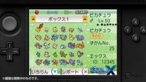 Pokémon_Bank2